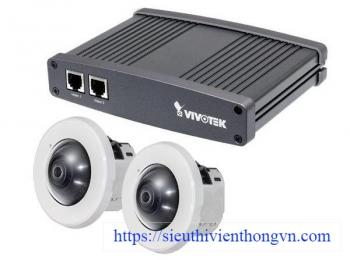 Split-Type Camera System Vivotek VC8201-M33 (5m)