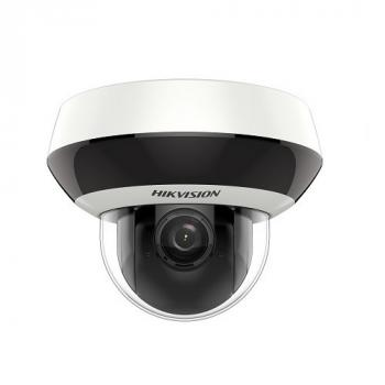 Camera IP Speed Dome 2.0 Megapixel HIKVISION DS-2DE2A204W-DE3