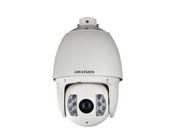Camera IP Speed Dome hồng ngoại 2.0 Megapixel HIKVISION DS-2DF7225IX-AEL