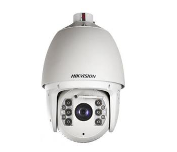Camera IP Speed Dome hồng ngoại 2.0 Megapixel HIKVISION DS-2DF7232IX-AEL(D)