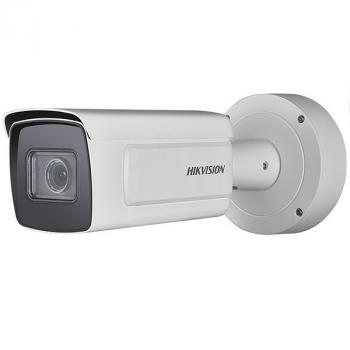 Camera IP hồng ngoại 2.0 Megapixel HIKVISION DS-2CD5A26G0-IZS (2.8-12mm)