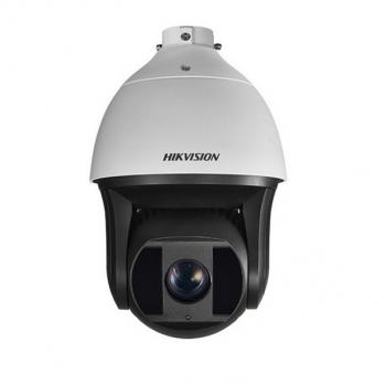 Camera IP Speed Dome hồng ngoại 2.0 Megapixel HIKVISION DS-2DF8225IX-AEL