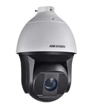 Camera IP Speed Dome hồng ngoại 2.0 Megapixel HIKVISION DS-2DF8250I5X-AELW